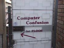 Computer Confusion2