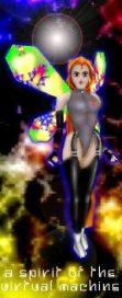 aso-vm_eyecatch